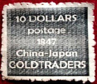 francobolli rari China Japan Gold Traders