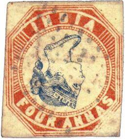 francobollo raro indiano Four Annas Inverted1854